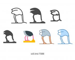 Ostrich - Common Ostrich Font PNG