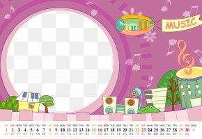 Children's Cartoon Calendar Template - Child Template Download PNG