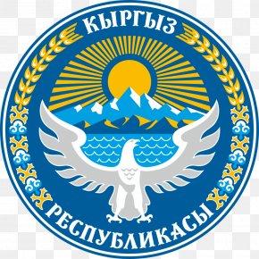 Badges - Osh Issyk-Kul Epic Of Manas Emblem Of Kyrgyzstan Flag Of Kyrgyzstan PNG