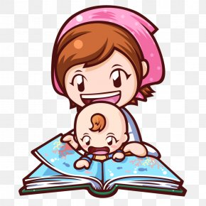 Babysitting Cliparts - Babysitting Mama Cooking Mama 2: Dinner With Friends Crafting Mama Gardening Mama PNG