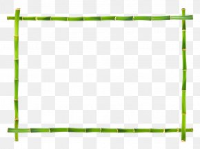 Free Green Bamboo Frame To Pull Material - Bamboo Picture Frame Stock Photography Royalty-free PNG