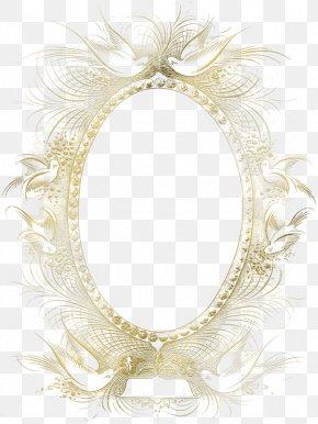 Elegant Frame - Marriage Wedding Invitation Picture Frames PNG