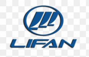 Car - Lifan Group Car Motorcycle Vehicle Identification Number Truck PNG