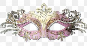 Mask - Mask Masquerade Ball Costume Party PNG