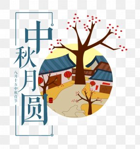 Autumn Poster - Mid-Autumn Festival Illustration Image PNG