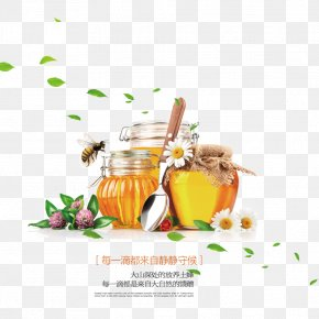Honey Bee Creative - Honey Bee Sweetness Food Bottle PNG