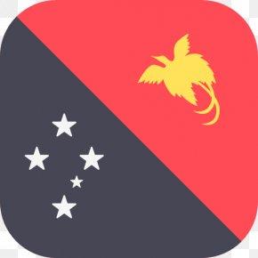 Flag - Port Moresby Flag Of Papua New Guinea Clip Art PNG