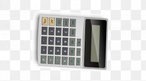 Free Stock Vector Calculator - Calculator Adobe Illustrator PNG