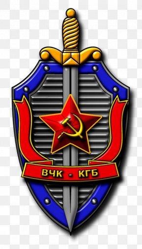 Soviet Union - KGB Soviet Union Russian Political Jokes Coat Of Arms Emblem PNG