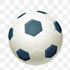 Ball - Ball Game Sport Clip Art PNG