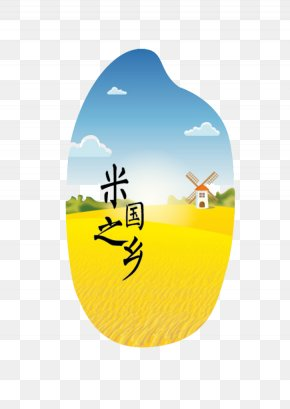 Blue Rice Illustrator - Rice Logo Illustration PNG
