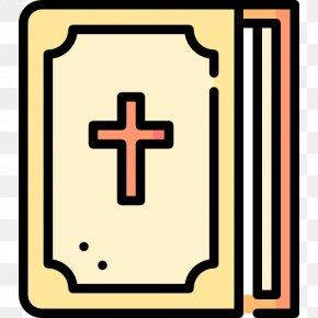 Christian Cross - Christian Cross Stations Of The Cross Quran Calvary PNG