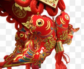 Traditional Chinese New Year Ornaments Fish - Le Nouvel An Chinois Chinese New Year Christmas Ornament PNG