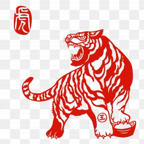 Tiger - The Chinese Zodiac Tiger Chinese New Year PNG