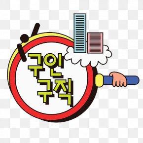 Korean Magnifying Glass Logo Illustration - Logo Korean Illustration PNG