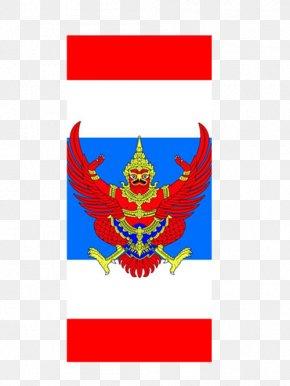 Thailand Flag Emblem Card Image - Flag Of Thailand PNG