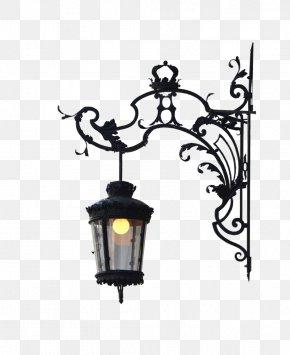 Lamp - Street Light Lantern Lighting PNG