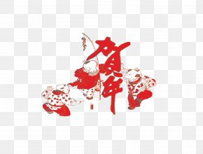 Chinese New Year - Chinese New Year Papercutting Chinese Paper Cutting PNG