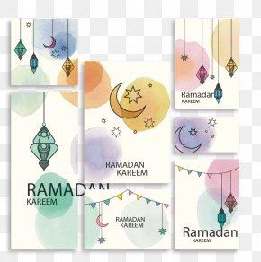 Creative Ramadan - Ramadan Watercolor Painting Paper PNG