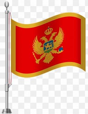 Flag - Flag Of Australia Flag Of Germany Flag Of Guatemala Clip Art PNG