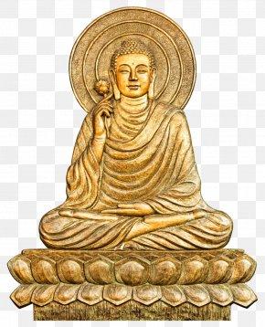 Buddhism Free Image - Gautama Buddha Pāli Canon Theravada Buddhism Mahayana PNG
