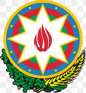 Usa Gerb - Azerbaijan Soviet Socialist Republic National Emblem Of Azerbaijan Flag Of Azerbaijan PNG