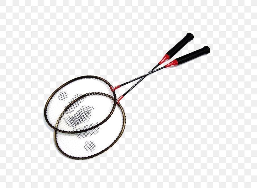 Badminton Racket Shuttlecock, PNG, 600x600px, Badminton, Badmintonracket, Brand, Computer Software, Mind Map Download Free