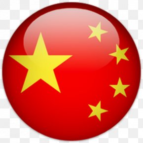 China - Flag Of China National Flag Chinese Communist Revolution Flag Of The Republic Of China PNG