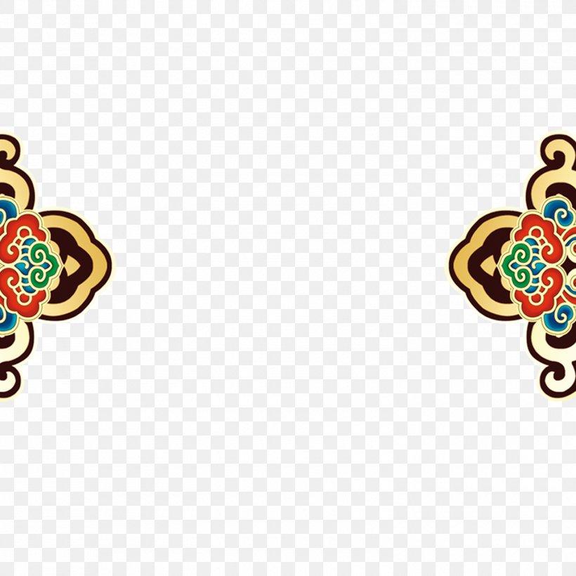 China Google Images Download, PNG, 1500x1500px, China, Antique, Area, Designer, Google Images Download Free