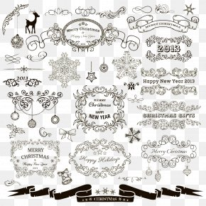 Christmas Pattern Vector - Christmas Euclidean Vector Lace Pattern PNG
