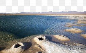 Dead Sea Salt And Six - Dead Sea Salt High-definition Television Wallpaper PNG
