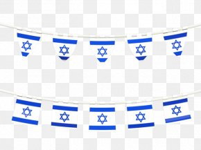 Png Israel Flag Collections Best Image - Flag Of Israel Independence 69 Yom Ha'atzmaut PNG