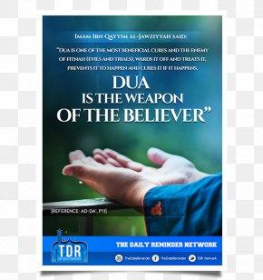 Islam - Quran Islam Halal Dua Quotation PNG