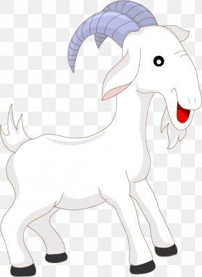 Vector Cartoon Goat - Goat Computer File PNG