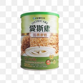 Aisi Kang Chromium Oat Milk - Breakfast Cereal Plant Milk Oatmeal Food PNG