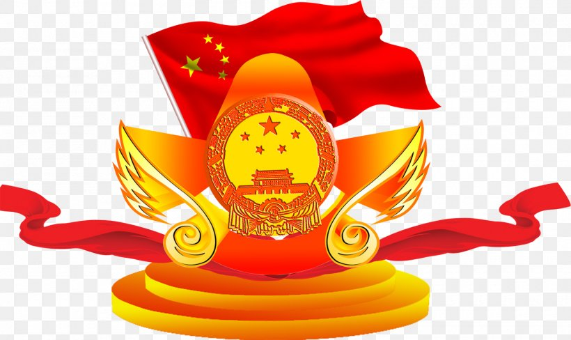 National Day Of The People's Republic Of China National Emblem Poster, PNG, 1500x893px, National Emblem, Art, Festival, Illustration, Logo Download Free