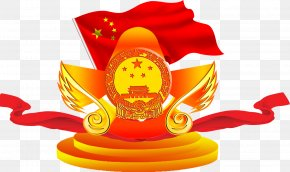Flag - National Day Of The People's Republic Of China National Emblem Poster PNG