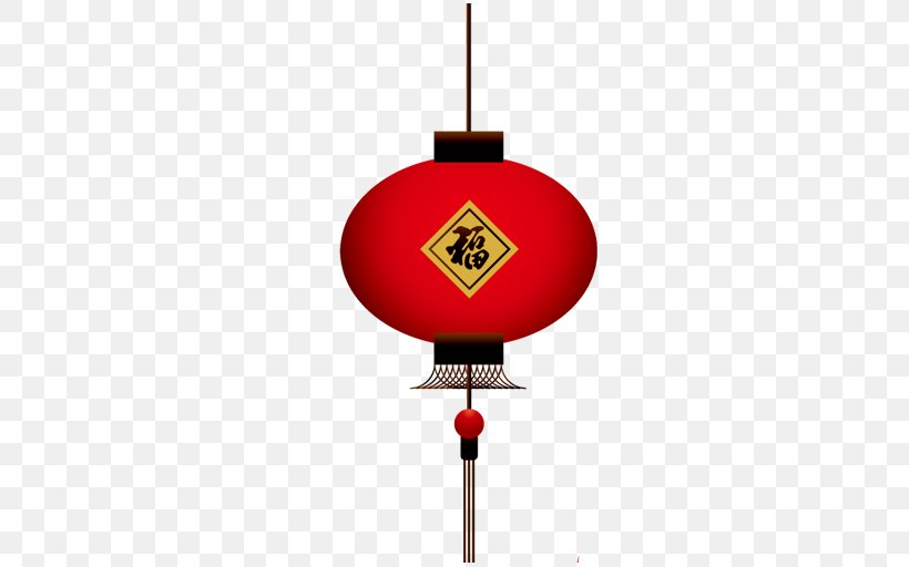 Lantern Festival Chinese New Year, PNG, 512x512px, Lantern, Chinese New Year, Christmas Lights, Holiday, Image File Formats Download Free