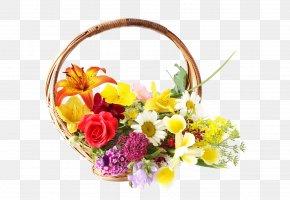 Bouquet - Eid Al-Fitr Tabrik Ramadan Holiday SMS PNG