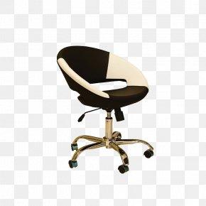 Excellent Chair Koltuk Furniture Png 500X500Px 2D Computer Graphics Machost Co Dining Chair Design Ideas Machostcouk
