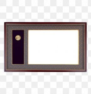 Brown Frame - Picture Frame Square, Inc. Pattern PNG