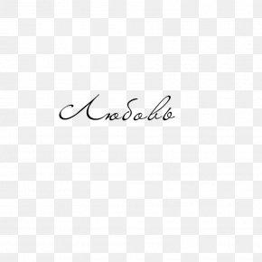 Story - Calligraphy Handwriting Logo Font PNG