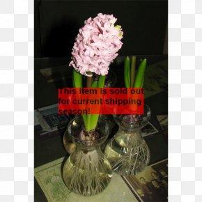 Vase - Floral Design Vase Artificial Flower Flowering Plant PNG