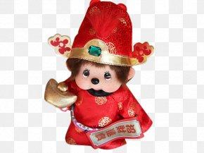 Meng Bao God Of Wealth Hat - Hat Caishen Wealth Sombrero PNG