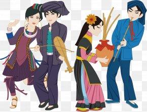 Minority Winter Vector Material - Qiandongnan Miao And Dong Autonomous Prefecture Kam People U6c11u65cf Ethnische Minderheit Folk Costume PNG