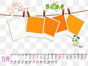 Children's Cartoon Calendar Template - Graphic Design Brand PNG