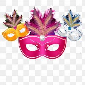 Female Mask - Mask Ball PNG