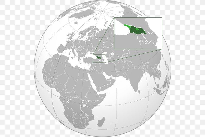 Armenia World Map Globe Azerbaijan Png 550x550px Armenia Atlas Azerbaijan Border Country Download Free