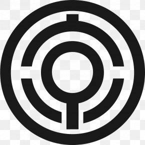 Ares Symbol Svg - Changchun Manchukuo Hsinking Logo Provinces Of China PNG
