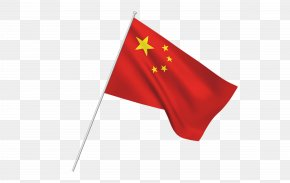 Chinese Flag - Flag Of China Red Flag Vlag Van China PNG